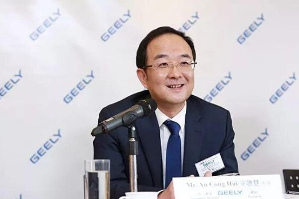 Geely group president An Conghui