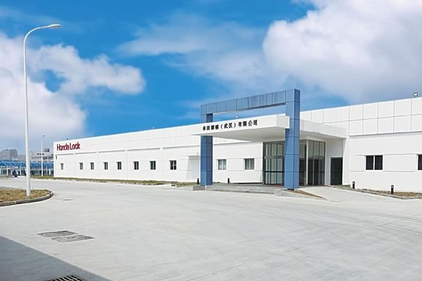 A picture of the Honda Lock plant in Wuhan