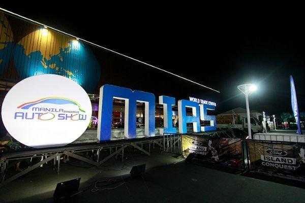MIAS sign in Manila