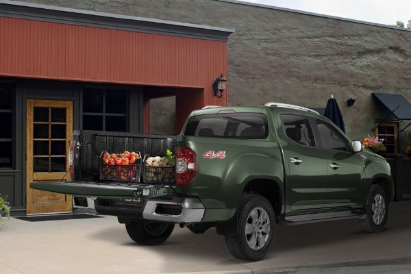 Maxus T60 is baskets of vegetables