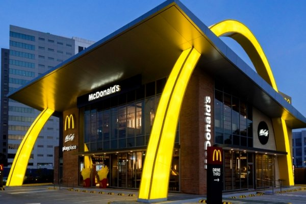 McDonald's in McKinley West, Taguig City | via Manila Insider
