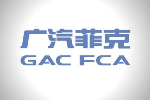 A picture of the GAC-FCA joint venture logo