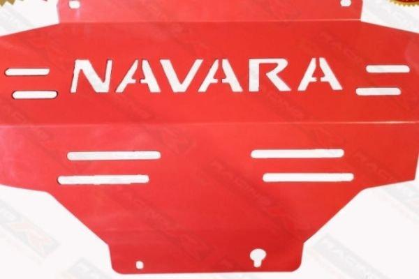 Nissan Navara NP300 Skid Plate