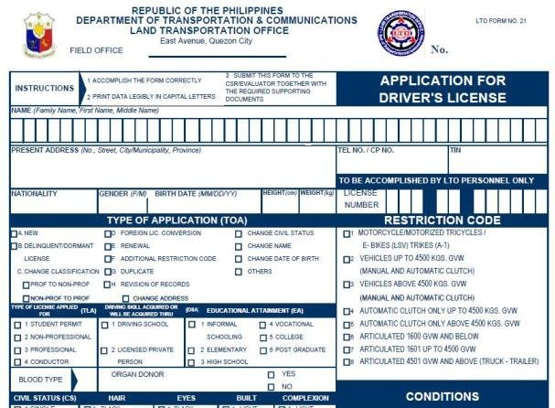 Application sheet for driver's license