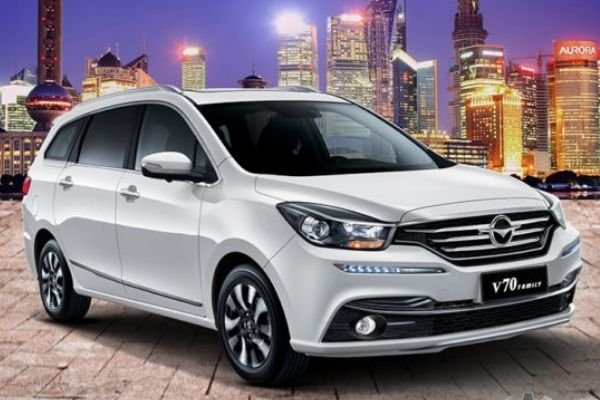 Front view of the Haima V70