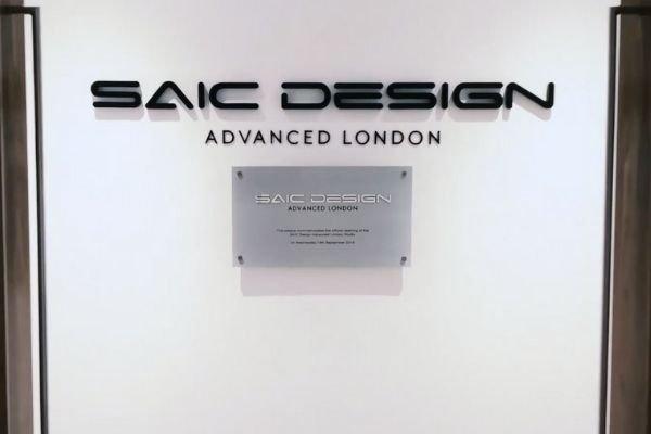 The Advanced London Design Studio in UK