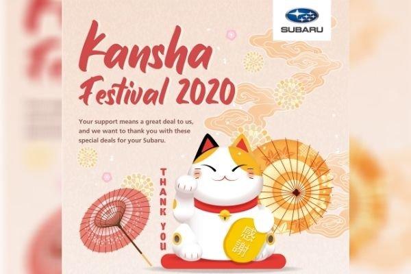 Subaru Kansha Festival 2020 Promo