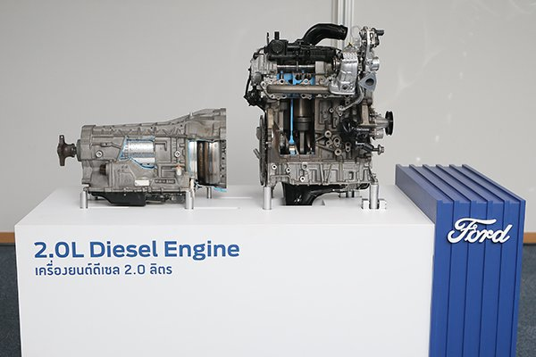 A picture of the 2.0-liter engine and tranny available on the new Everest