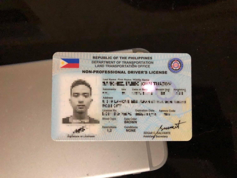 LTO Driver's License Violet Light
