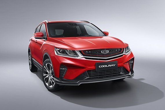 Geely Coolray front shot