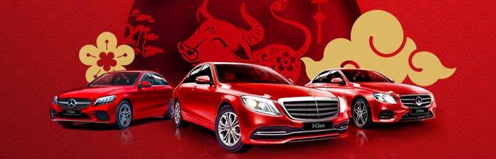 Mercedes-Benz PH Feb 2021 promo