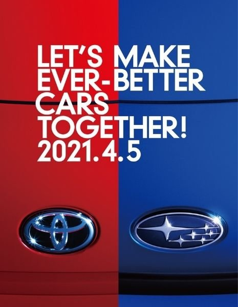 A picture of the teaser posted by Subaru