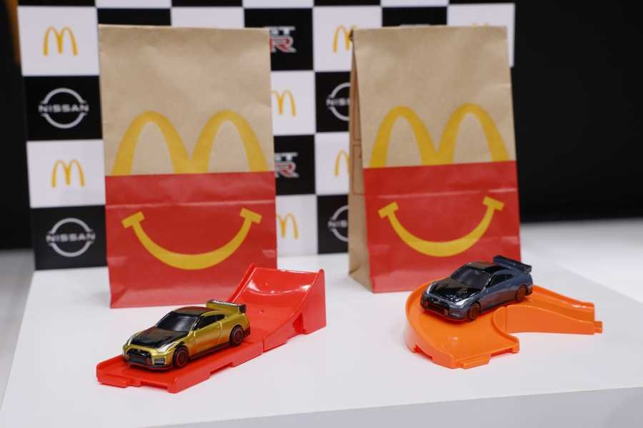 Nissan-McDonald's collaboration