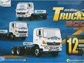 HINO Brandnew toyota trucks-5