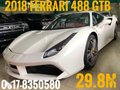 2nd Hand Ferrari 488 Gtb 2018 at 5000 km for sale-3