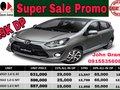 Brand New Toyota Wigo 2019 Hatchback for sale in Quezon City -0