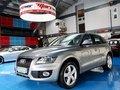 Selling Silver Audi Q5 2009 Automatic Gasoline -6