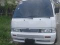 Selling White Nissan Urvan Escapade 2013 Van in Bulacan -1