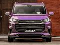 Maxus G50 full front