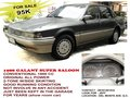 1988 GALANT SUPER SALOON CONVENTIONAL 1800 CC ORIGINAL ALL POWER 2-TONE W/SIDE SKIRTING GOOD RUNNING-6
