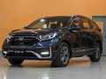 2021 Honda CR-V front quarter philippines