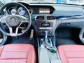 2013 MERCEDES BENZ C250 AMG COUPE FOR SALE-10