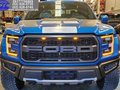 Brand New 2021 Ford F-150 Raptor (802A Luxury Top Trim) F150 F 150 not Lariat not Platinum
