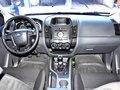 2016  Ford Ranger XLS 4X4 MT 788 Nego Batangas Area-3