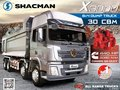 SELLING BRAND NEW SHACMAN X3000 8X4 DUMP TRUCK-6