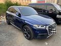2020 Audi Q5-0