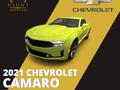 (BRAND NEW) 2021 CHEVROLET CAMARO RS -0