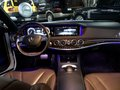 2015 Mercedes Benz S400 Luxury-18