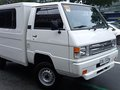 2nd hand 2020 Mitsubishi FB300 for sale in good condition-0