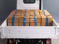 🔥Hot October Deal 🔥Brand New Bajaj Maxima Cargo For Sale-5