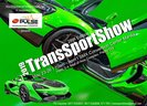 Trans Sport Show 2019: Full Steam Ahead at the SMX Convention Center