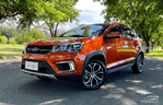 2020 Chery Tiggo 2 Review | Philkotse Philippines