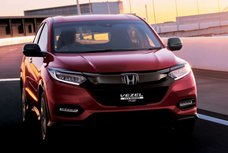 Further details about the Honda HR-V 2018 facelift