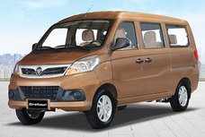 Foton Gratour IM6 2020 Philippines Review: It offers so much for so little