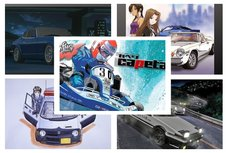 [FOR FUN] Top 5 anime series that car enthusiasts will love