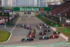 The 2020 F1 Chinese GP is postponed due to the Coronavirus outbreak