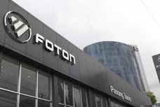 Foton warranties, PMS schedule extended until June 30 due to COVID-19