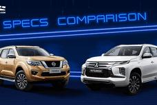 2020 Mitsubishi Montero Sport vs Nissan Terra 4x4 Comparison: Spec Sheet Battle