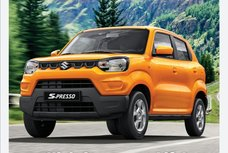 Suzuki S PRESSO 2020 LOW DOWN PAYMENT PROMO IN LIPA CITY BATANGAS