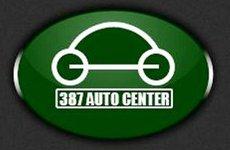 387 Auto Center @ Cash and Carry