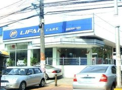 Lifan Cars, West Quezon City
