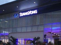 SsangYong, Cebu