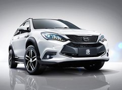 BYD Philippines price list - January 2020