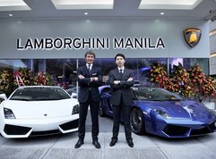 Lamborghini price in the Philippines - December 2019