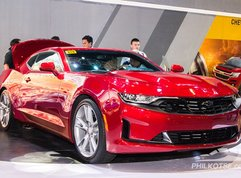 Chevrolet Camaro Price in the Philippines - 2020