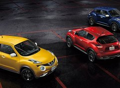 Nissan Juke Price Philippines - 2020
